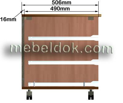 Расчёт длины выдвижного ящика